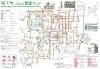 Walking Map of the town Around Koriyama Castle
